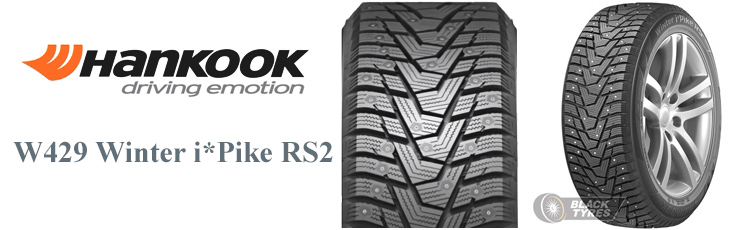 Hankook_W429_Winter_i_Pike_RS2_obzor