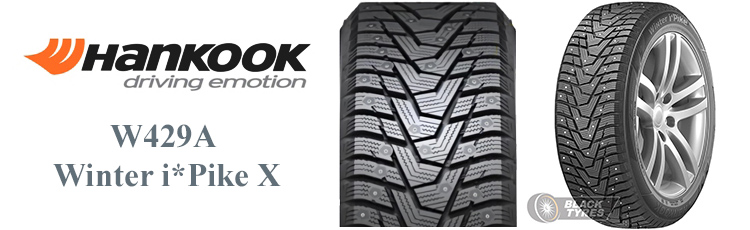 Hankook_W429A_Winter_i_Pike_X_obzor
